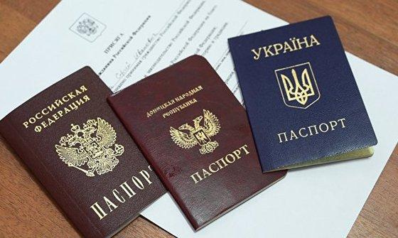 Паспорт Украины принимается в ДНР наравне с другими документами - указ