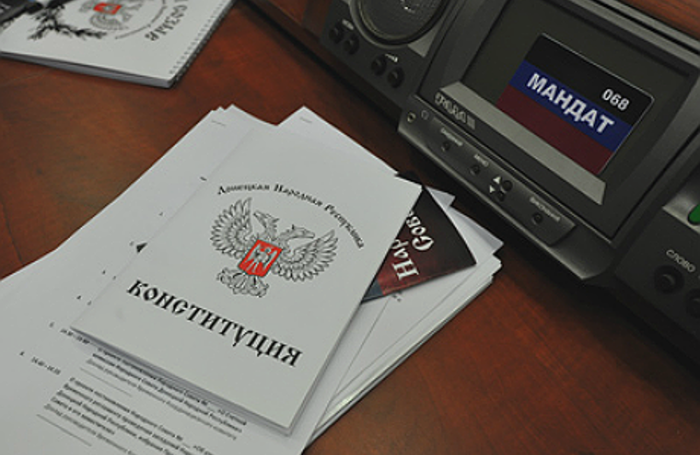 Денис Пушилин объявил 14 мая Днем конституции ДНР