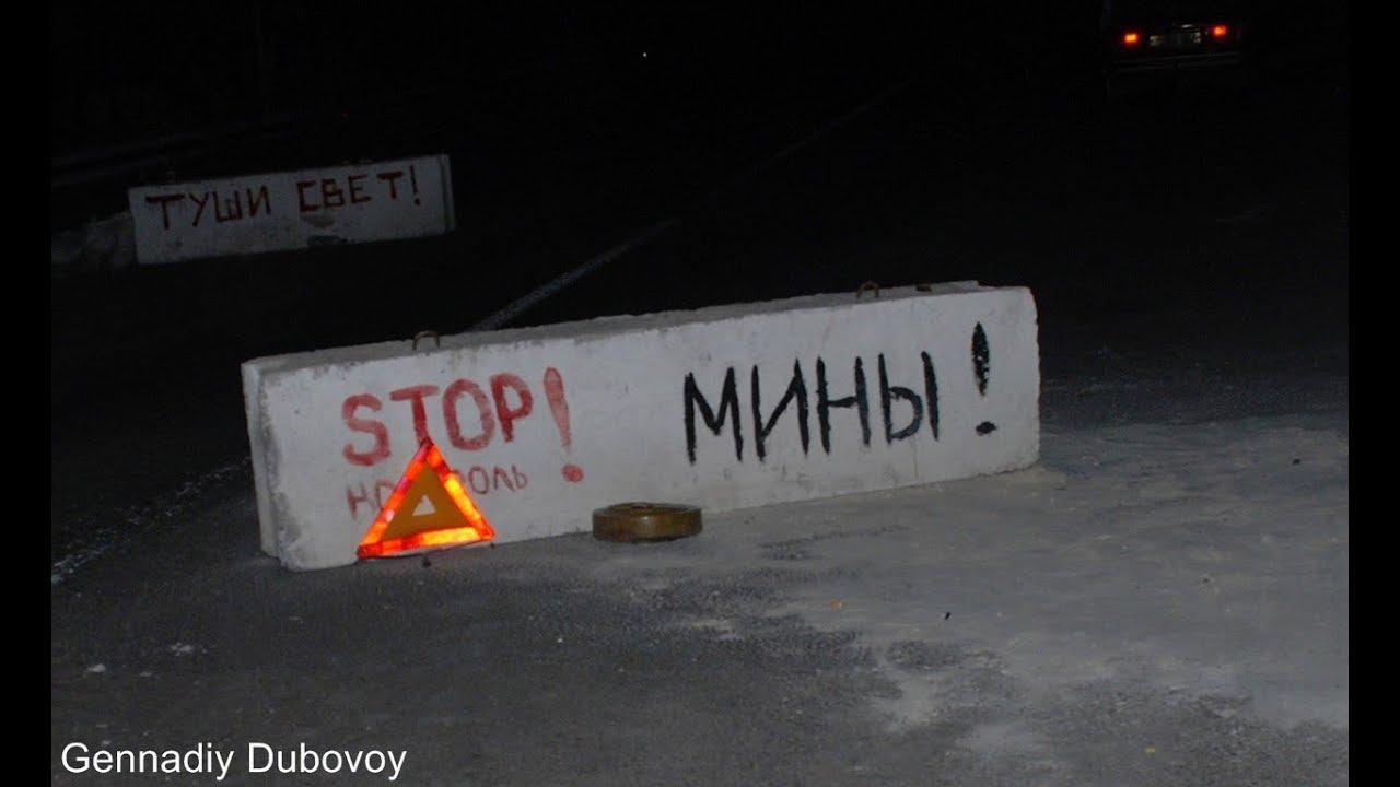 Представитель теробщины Петровского района рассказала о пяти годах прифронтового ада