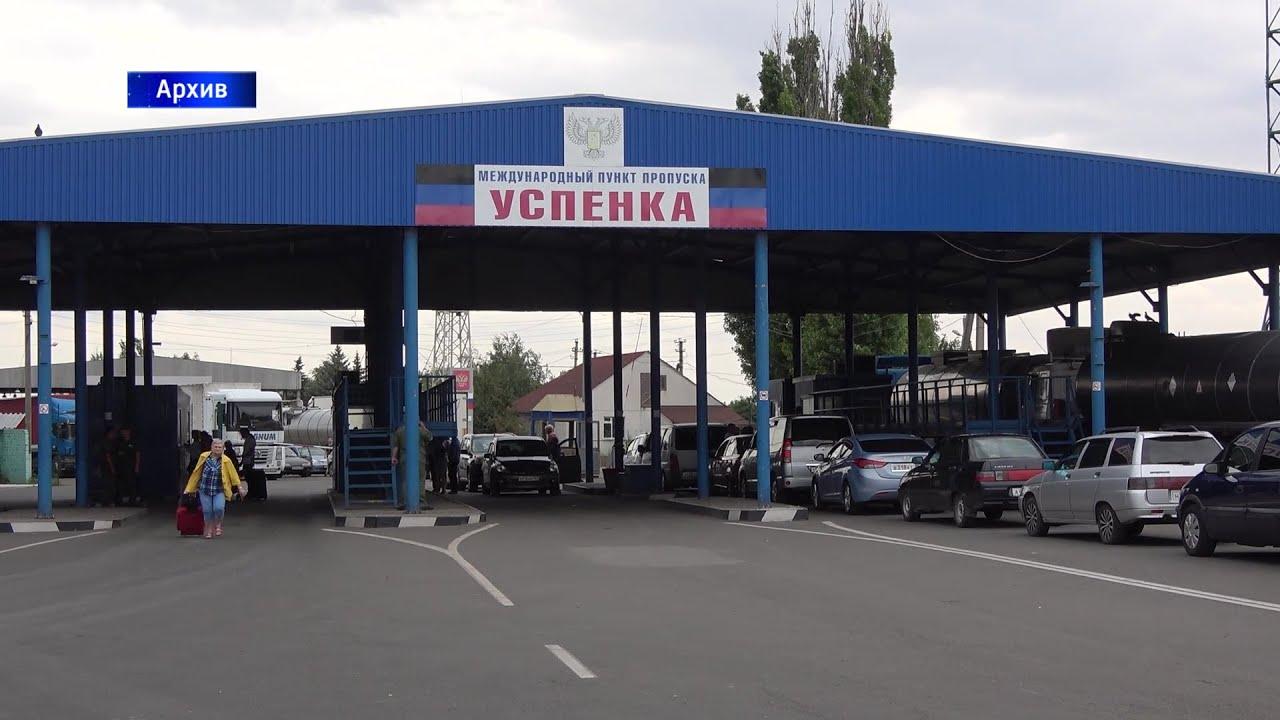 В Республике разъяснили, что делать в случае потери паспорта ДНР или Украины на территории РФ