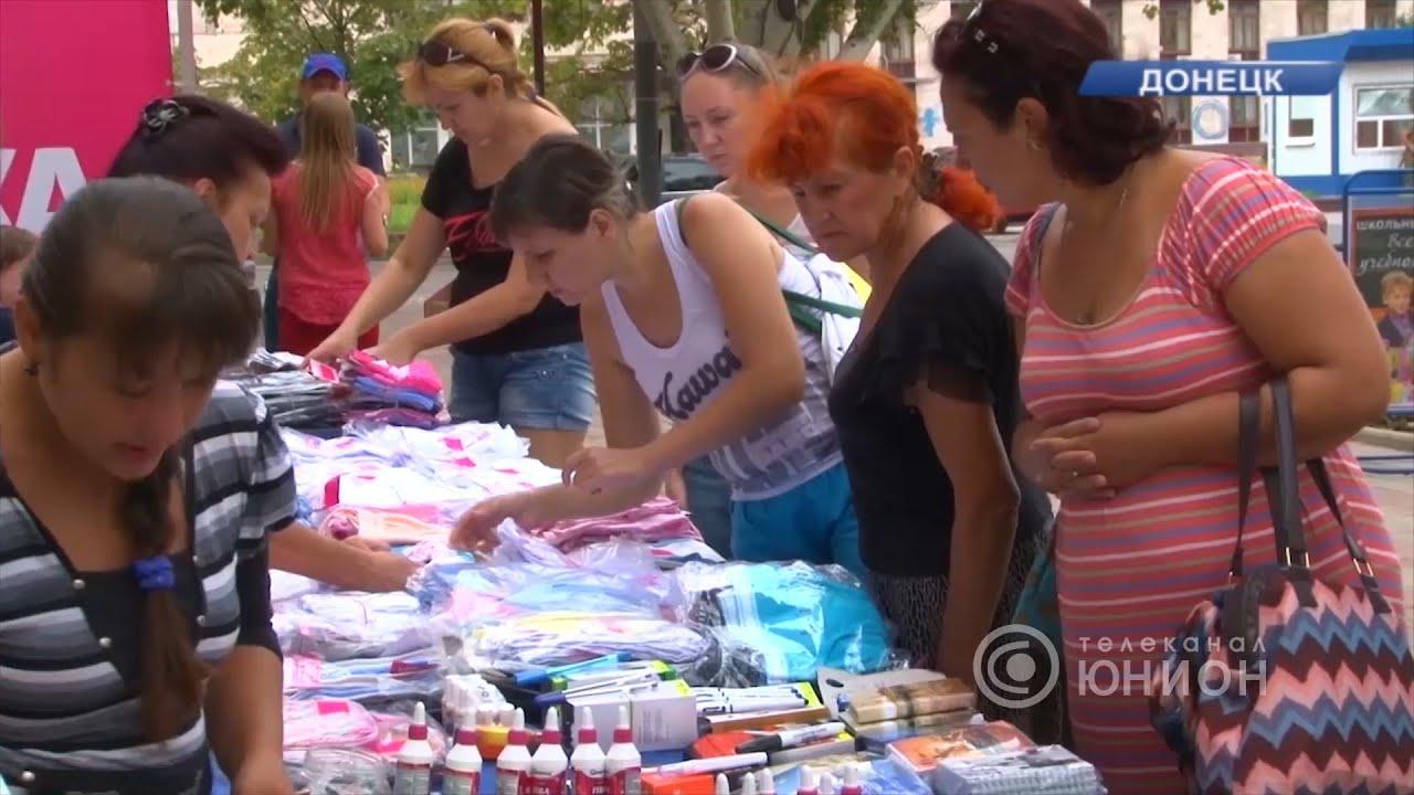 В городах ДНР заработали школьные ярмарки. Список дат и адресов