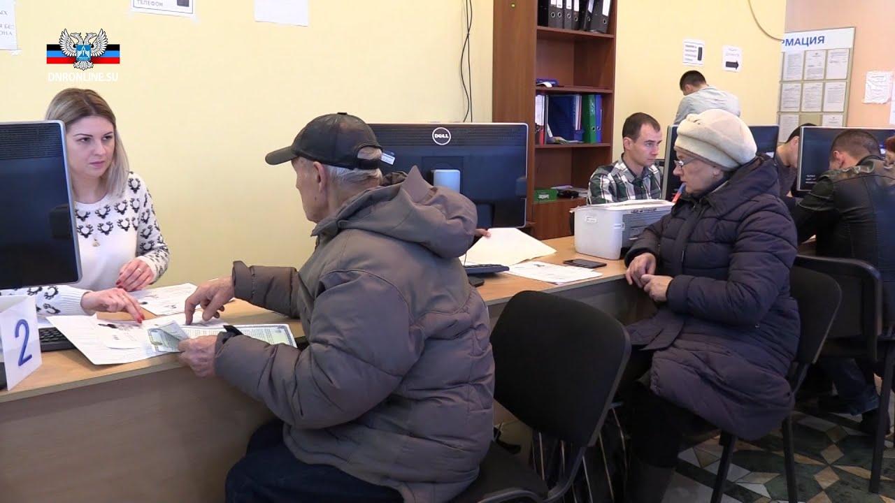 Отделы ЕРЦ перестали принимать документы в сфере БТИ и регистрации прав на недвижимость
