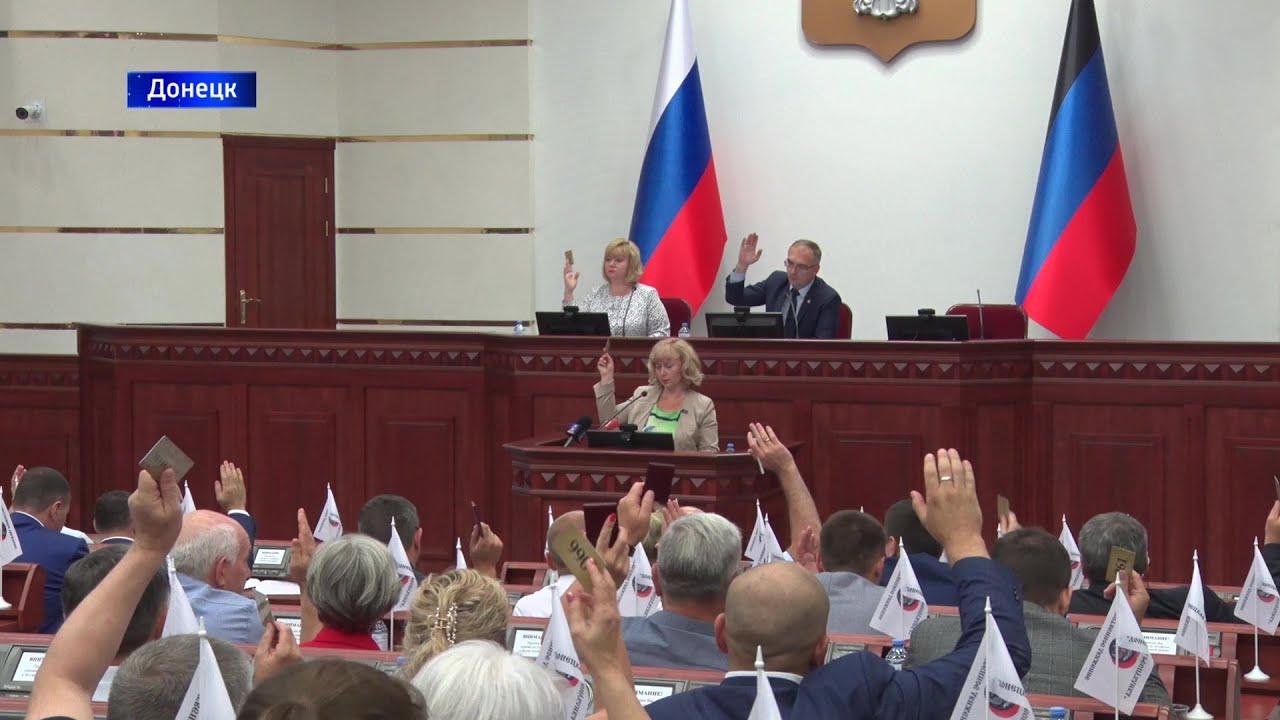 В ДНР приняли Семейный кодекс