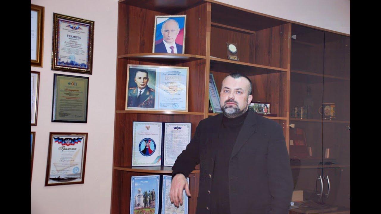 Александр Кофман  о Минских соглашениях, критиканах, кадровом резерве ДНР и фантастике