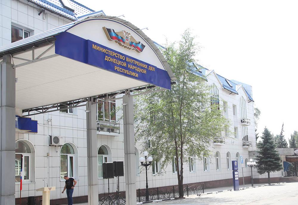 Миграционная служба ДНР переехала в новое здание
