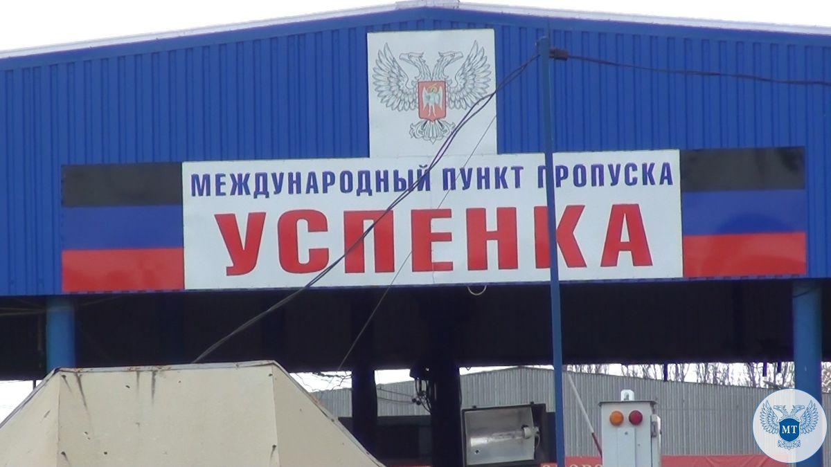 Дети после 14 лет могут проехать без паспорта. В МГБ рассказали о порядке пересечения границы ДНР