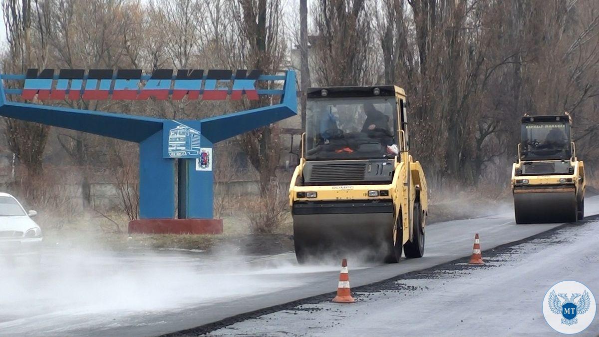 Стало известно, какие дороги в 2019 году отремонтируют в ДНР