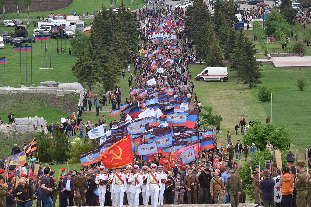 Стала известна афиша мероприятий к празднованию Дня Победы на Донбассе