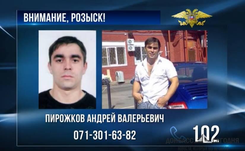 Полиция разыскивает подозреваемого в ДТП с четырмя погибшими в Донецке