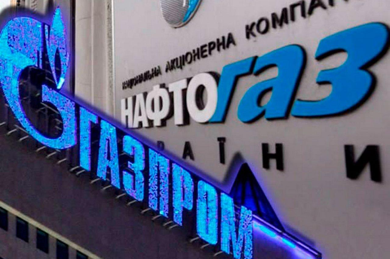 Россия и Украина с начала 2020 года отказались от взаимных претензий по газу