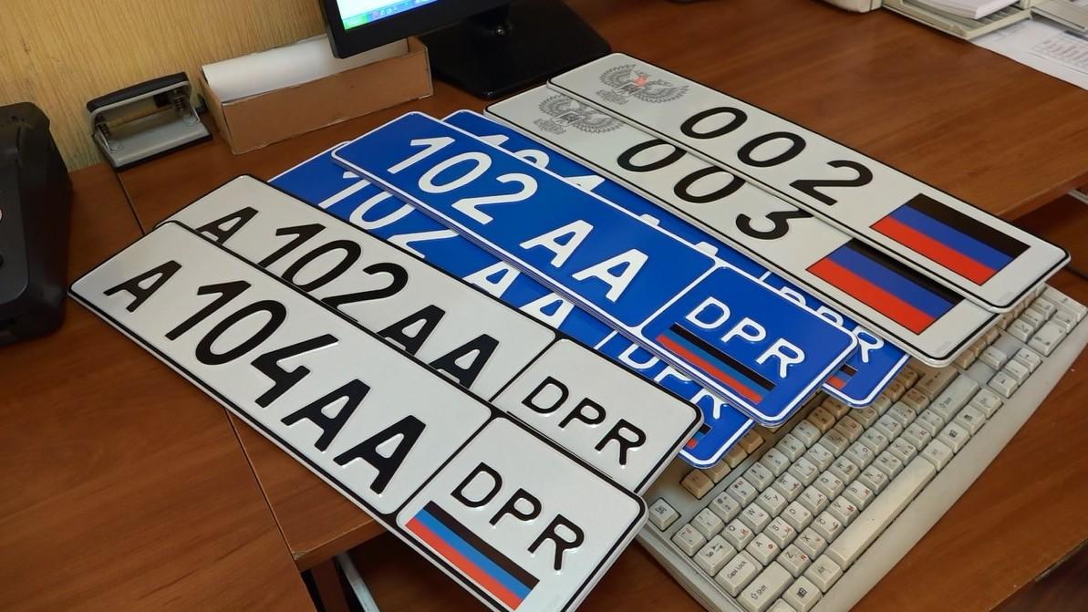 В ДНР решили штрафовать водителей за отсутствие страховки с 1 июня