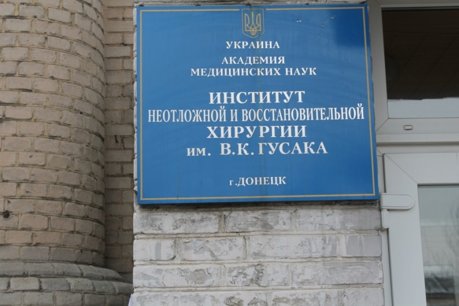 Донецкие ученые изобрели новейший прибор для обследования кишечника