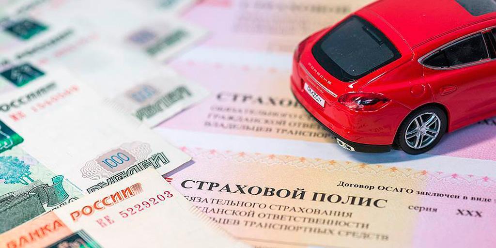 Полисы ОСАГО в ДНР начали оформлять в почтовых отделениях