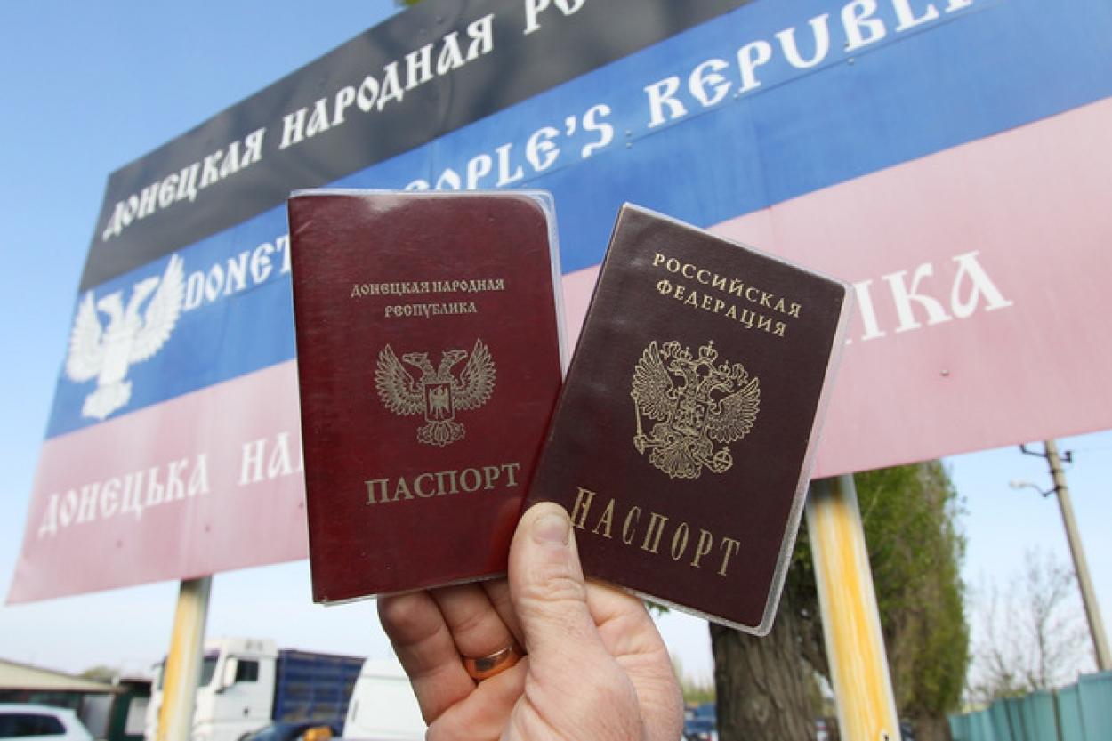 Приостановлен выезд из ДНР в РФ для получения российских паспортов