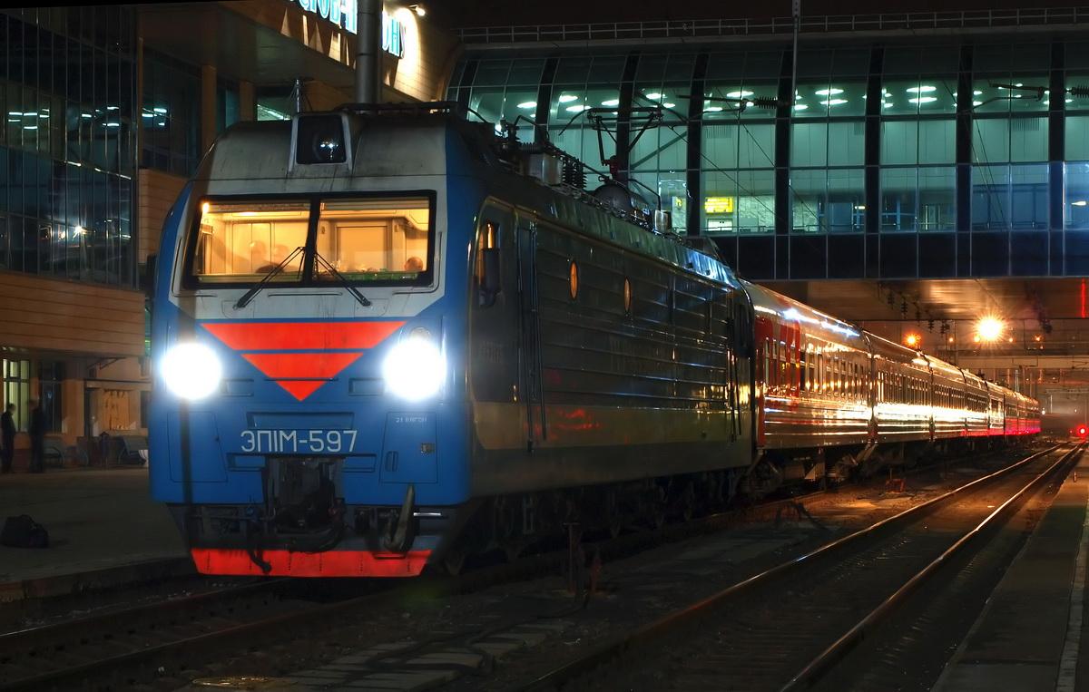 Стала известна цена билета на поезд Донецк-Ростов