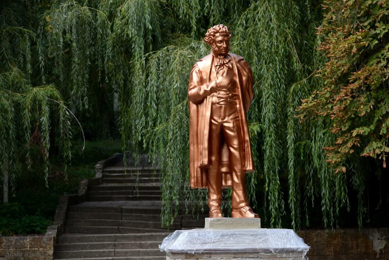 В Донецке установят такой же памятник Пушкину, как и в Москве. Фото