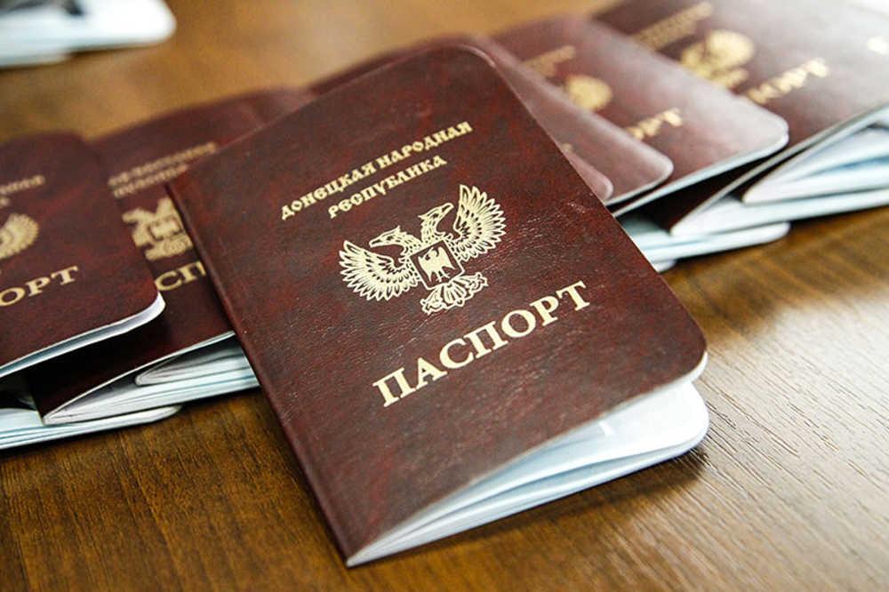 Пушилин упростил условия получения паспорта ДНР