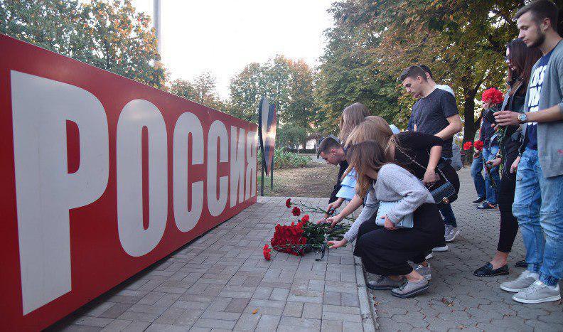 Жители ДНР несут цветы в память о погибших в Керчи