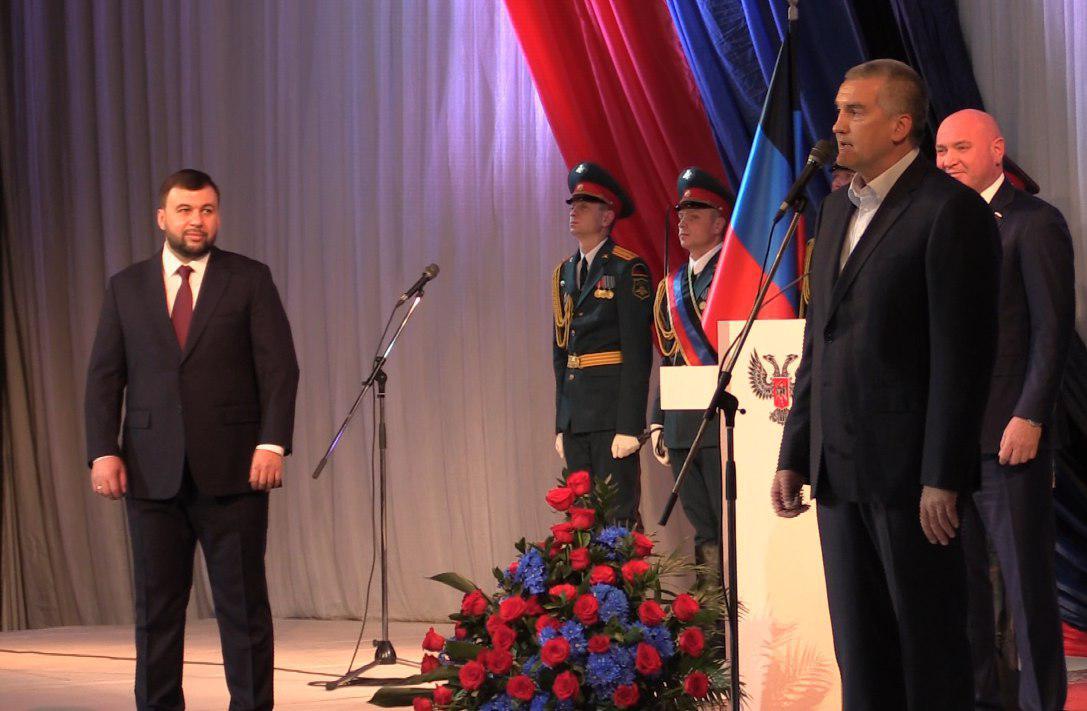 Пушилин официально вступил в должность руководителя Республики