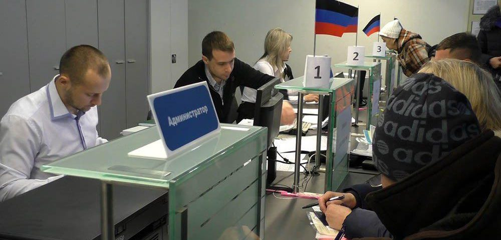 В Ворошиловском районе Донецка открылся Единый регистрационный центр - Минюст