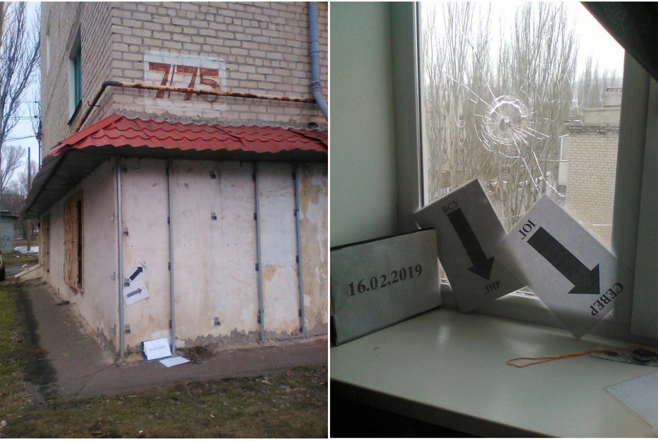 В результате обстрелов со стороны Украины ранена женщина в Докучаевске и разрушены дома в Донецке - ДНР СЦКК