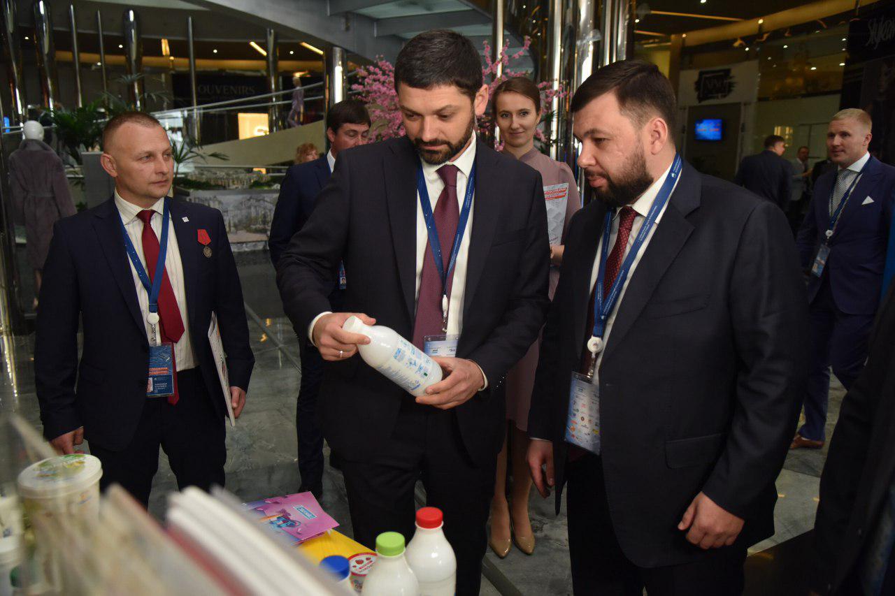 ДНР представила свою продукцию на Ялтинском международном экономическом форуме, идут переговоры с Сирией о поставках металла