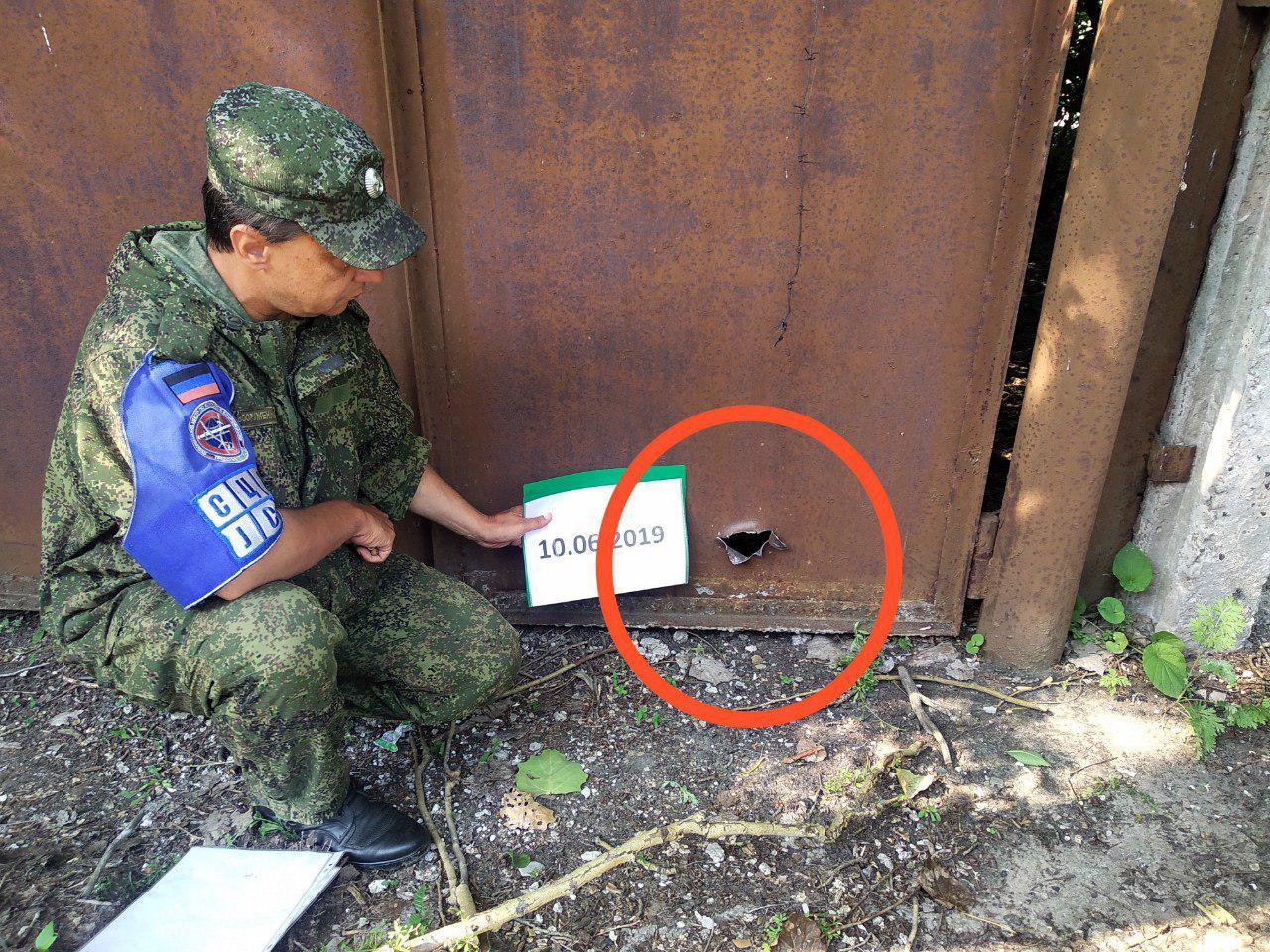 ВСУ за полтора часа выпустили по населенным пунктам ДНР 70 снарядов - СЦКК