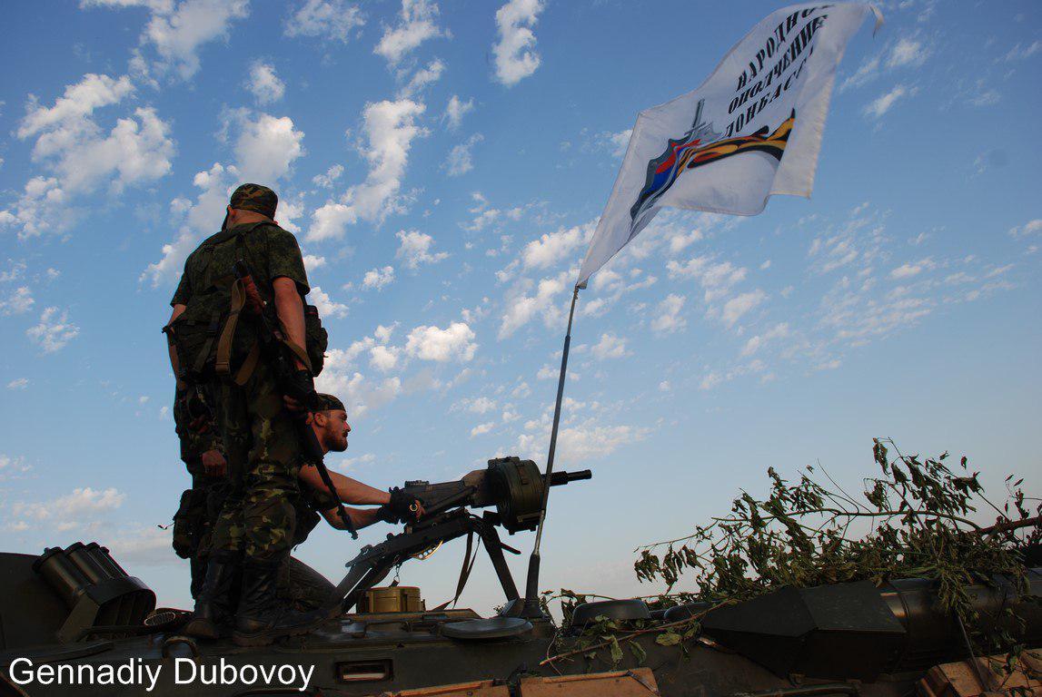 Тайные тюрьмы СБУ существовали по всему Донбассу. Расследование