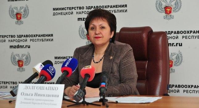На утро 26 марта больных коронавирусом в ДНР не зарегистрировали, приезжих из опасных стран просят самоизолироваться