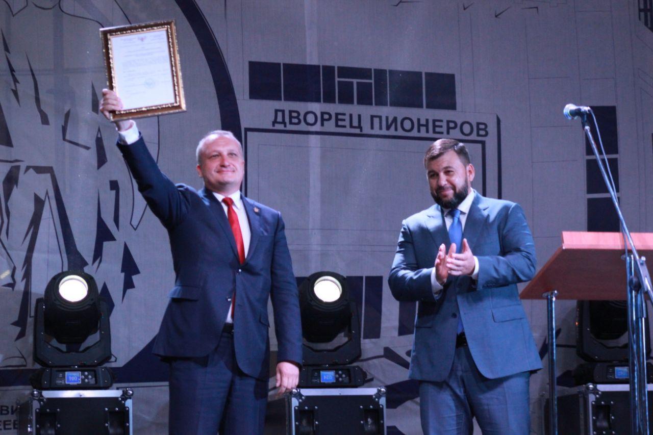 Макеевка стала первым в ДНР Городом трудовой доблести