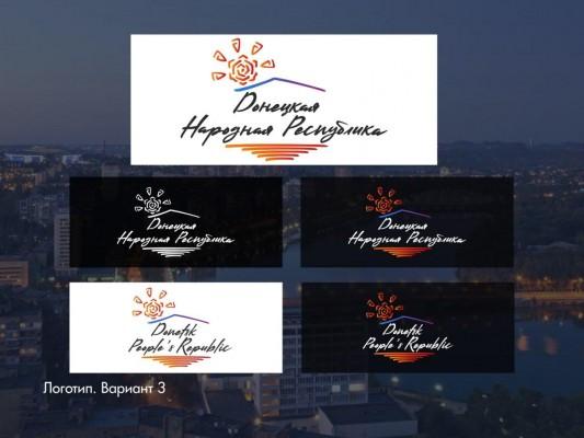 В ДНР появился свой туристический бренд