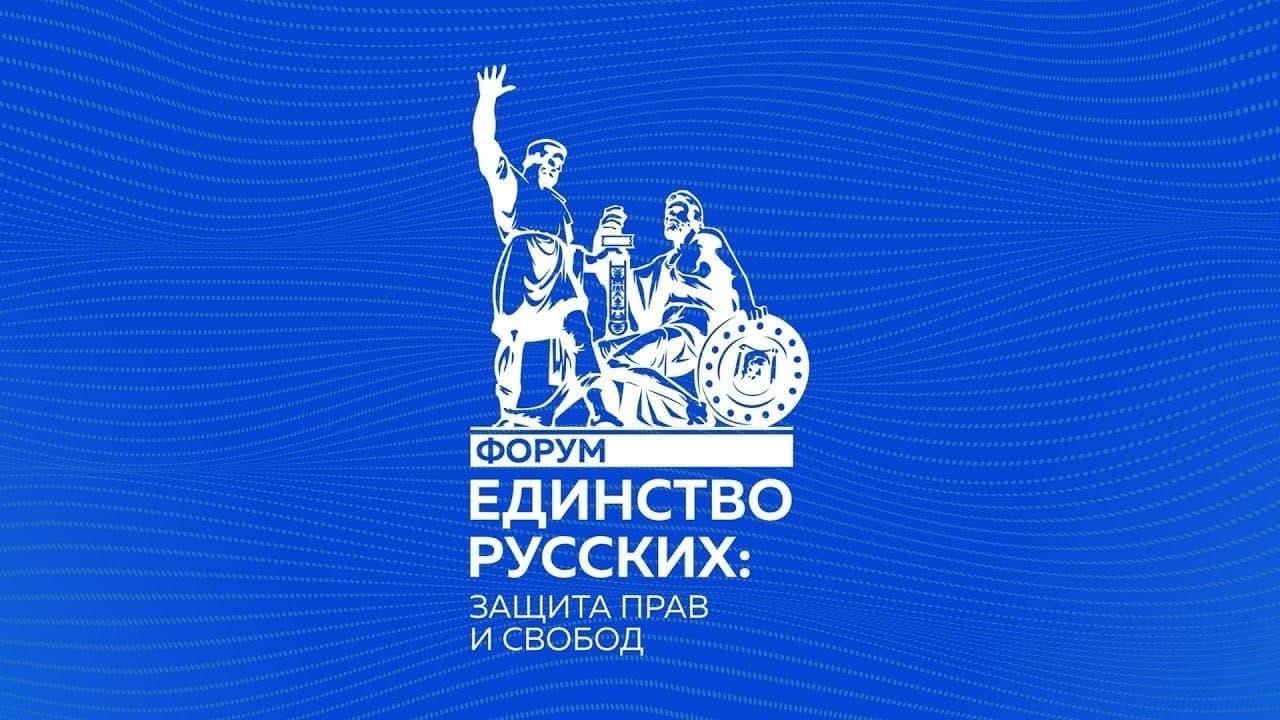 В Донецке презентовали Гумпрограмму по воссоединению народа Донбасса