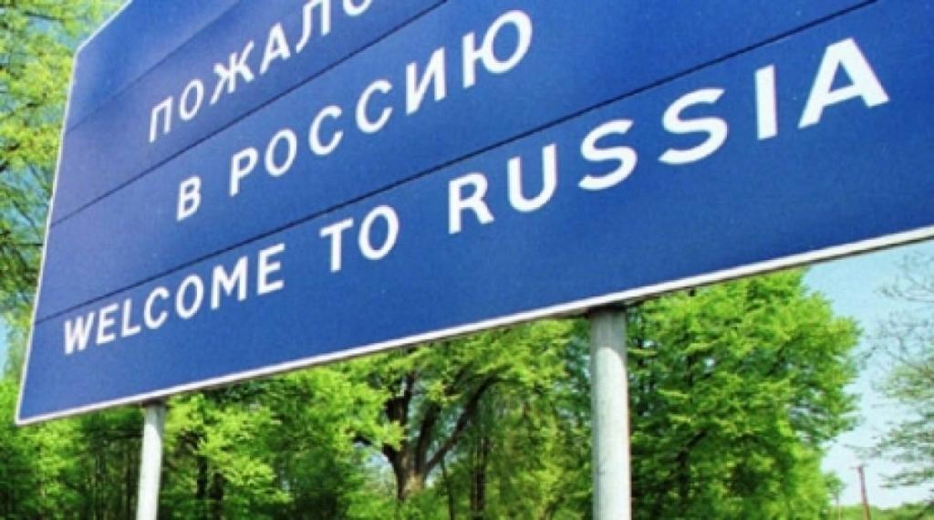 Россияне при въезде в РФ должны сдавать тест на коронавирус - Роспотребнадзор