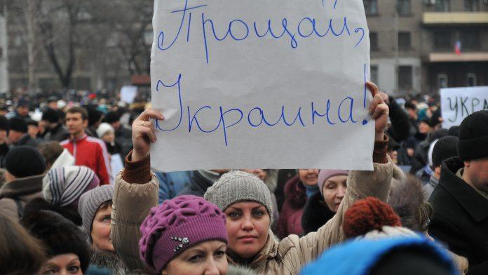 Этапы борьбы русского Донбасса: от ДКР к ДНР - Cергей Чепик