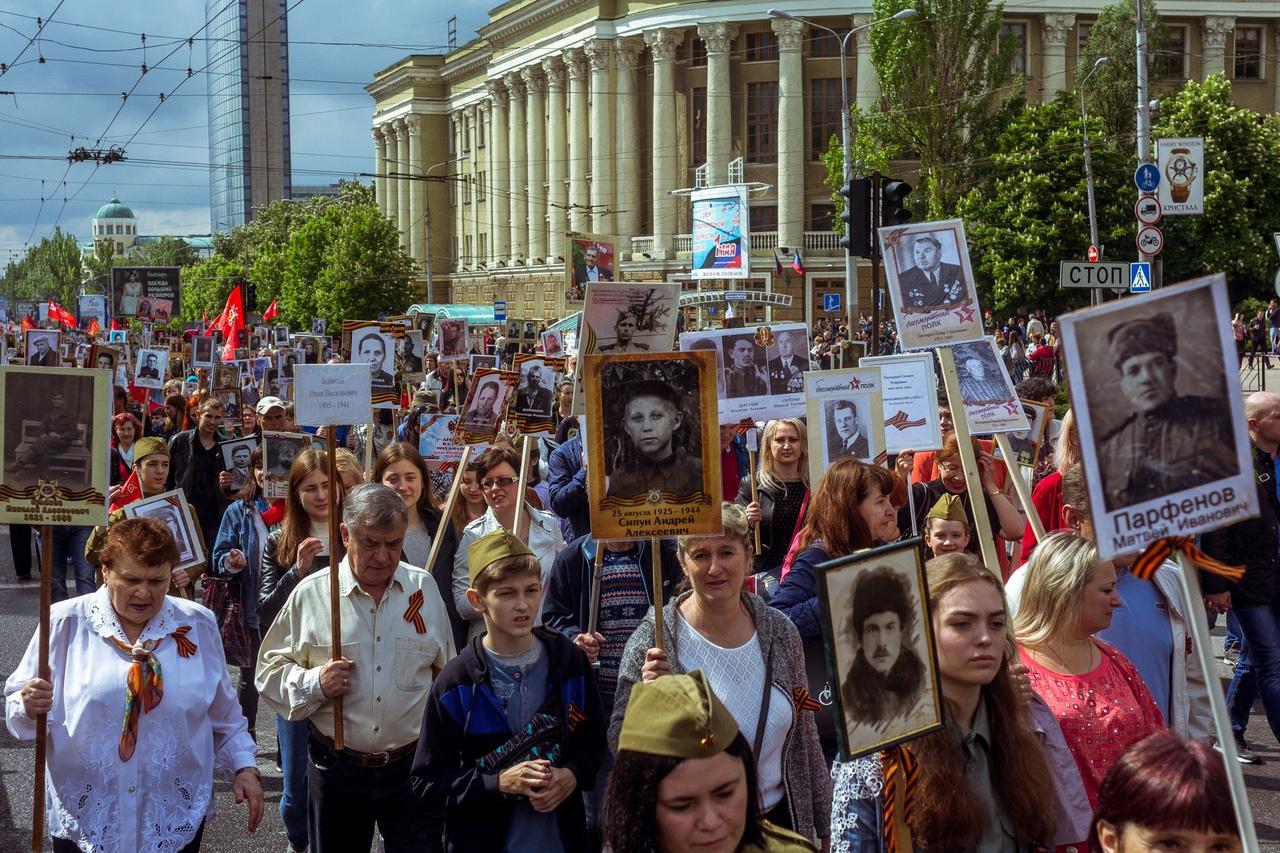 Как ДНР празднует 9 мая. Онлайн-трансляция