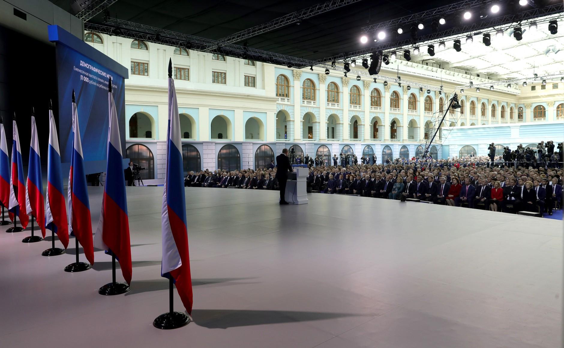 Основные тезисы обращения Владимира Путина к Федеральному собранию