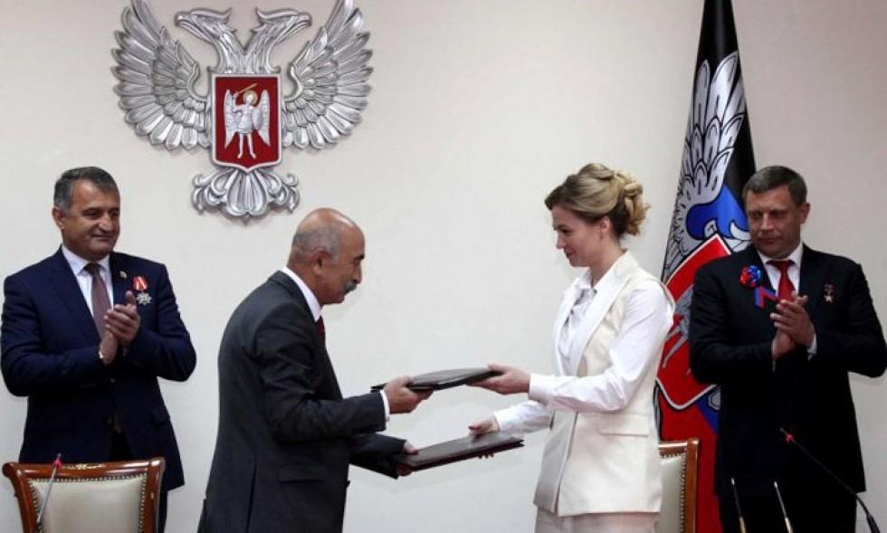 Посольство ДНР в Южной Осетии откроют до конца 2018 года - Никонорова