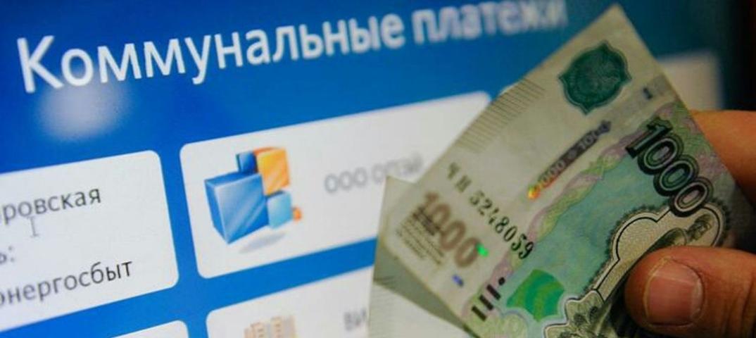 В ДНР на период карантина запретили принудительное взыскание долгов за ЖКХ