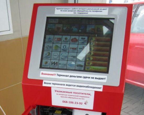 Работу платежных терминалов в Республике возобновят в апреле - Петренко