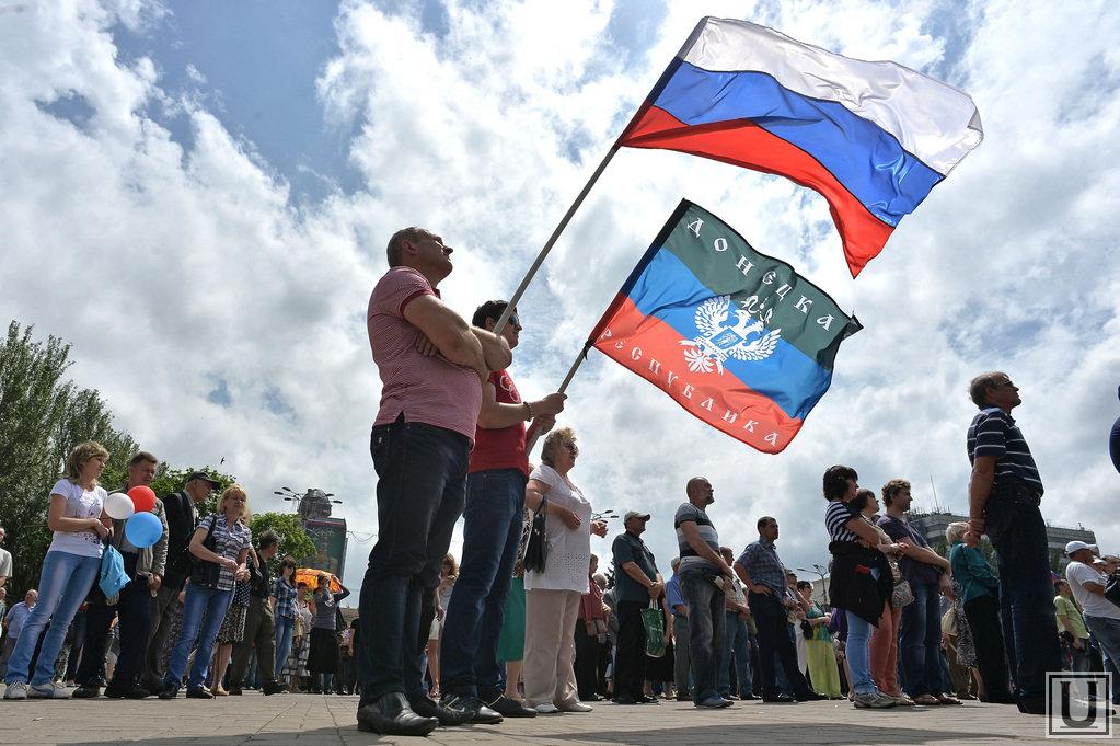 В Донецке единороссы представят свою Народную программу