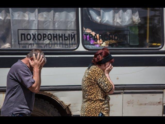 Честный украинец: