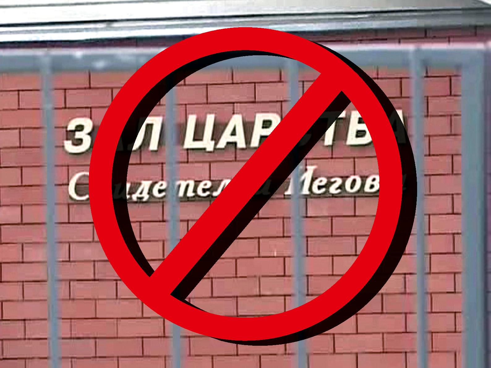 В ДНР суд признал экстремистскими и запретил 56 организаций, материалов и книг
