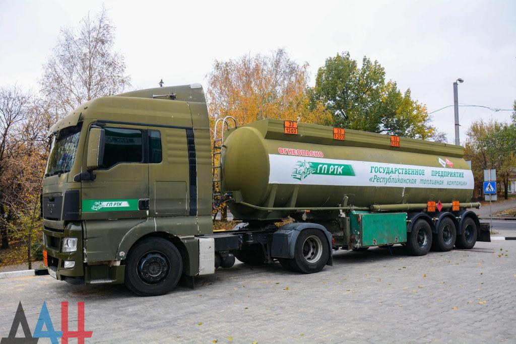 В ДНР на 2 рубля снизилась цена на газ