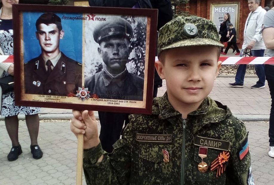 2020 год объявлен в ДНР Годом Великой Победы - указ Пушилина