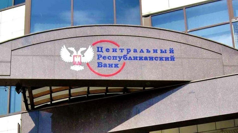 Центробанк с сегодняшнего дня ввел для отделений 2 техперерыва из-за коронавируса
