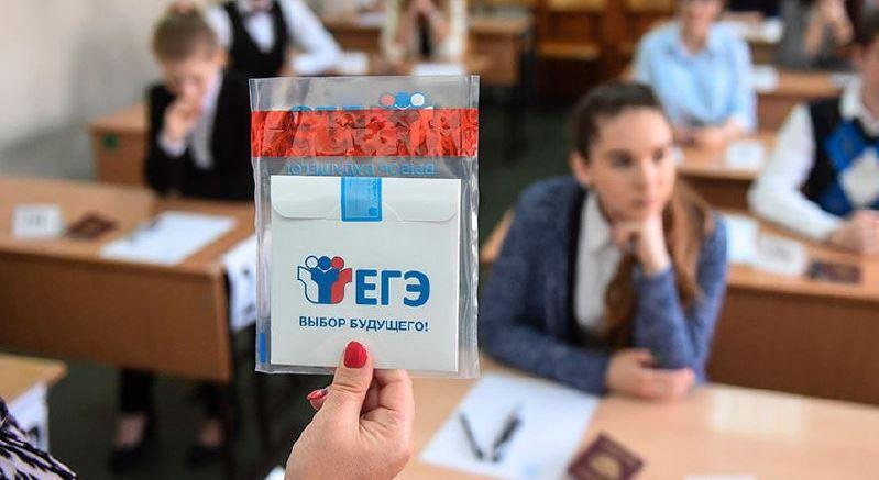 Школы Республики полностью переведут на ЕГЭ в течение 2-3 лет - Кушаков
