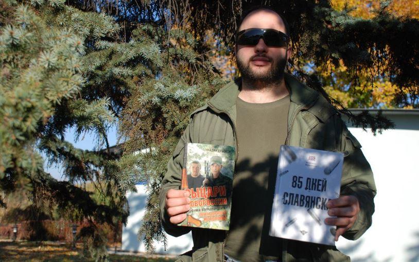 Александр Жучковский. Правда о битве за Славянск