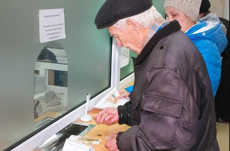 До 30 мая, лично и с пакетом документов. Как в ДНР пройдет верификация пенсионеров в 2020 году