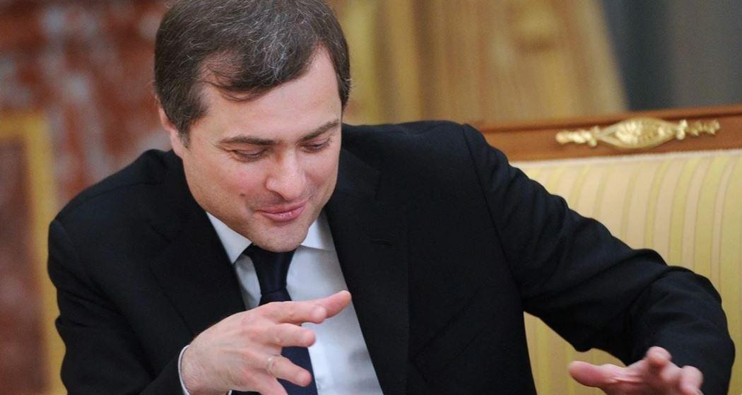 Сурков: