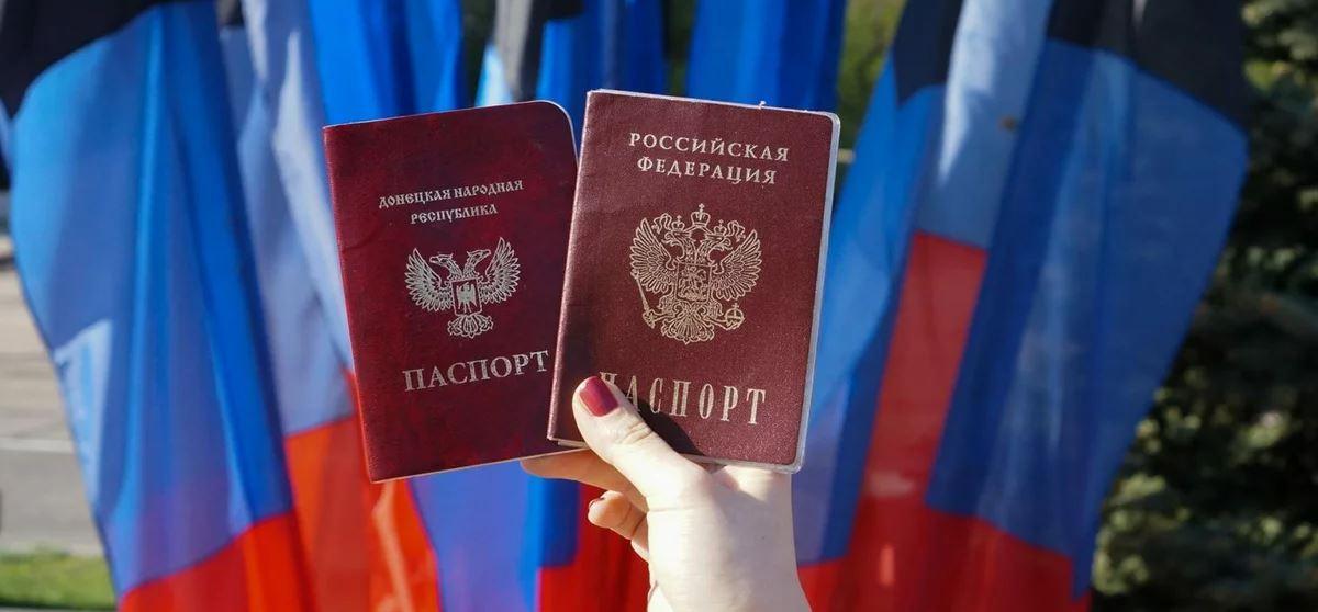 В Госдуму внесли законопроект об отмене госпошлины за паспорта РФ для жителей ЛДНР